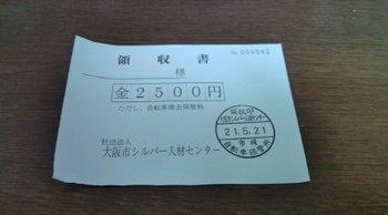 20090521184541