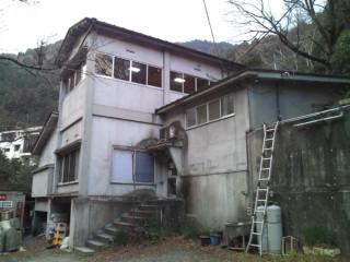 Yamanoyu1